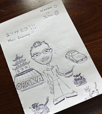 客人の描いた似顔絵